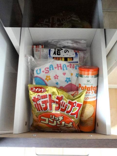 SHIORINAのお片付けサポートキッチン食器棚小引き出し3段目AFTER画像