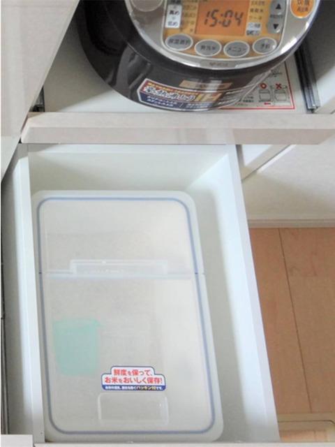 SHIORINAのお片付けサポートキッチン食器棚お米置き場AFTER画像